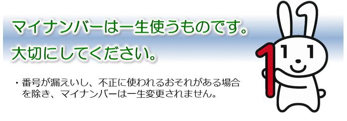 ▲内閣官房HPより