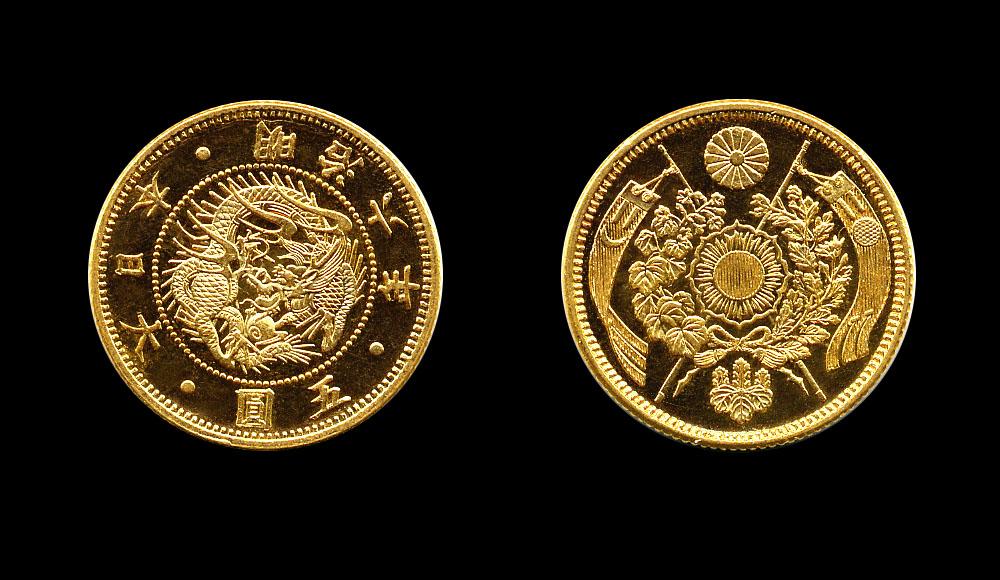 5_Yen_gold_coin_1873